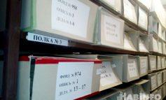 «А с бумажкой — человек»: когда личное дело становится архивным