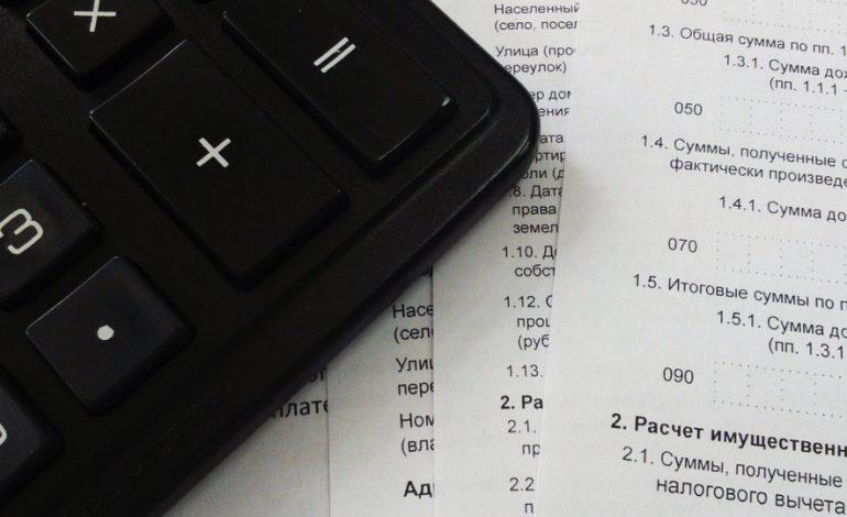 Жителям Хабаровского края началась рассылка налоговых уведомлений на уплату имущественных налогов по новой форме