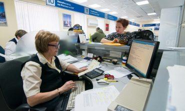 Аэрофлот хочет отменить «плоские» тарифы: почём в Москву летать будем?