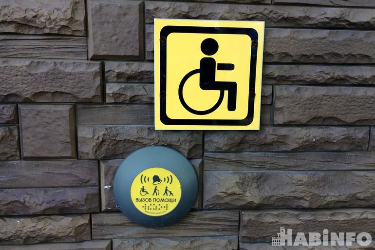 Жить бы без барьеров: общество слепых борется за доступную среду в городе