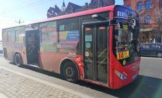 В хабаровских автобусах и трамваях не хватает порядка