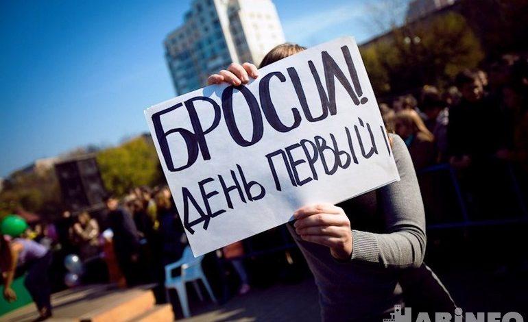 Чем занято «Здоровое поколение» в Хабаровске?