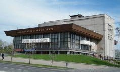 Краевой музыкальный Хабаровска – театр лёгкого жанра