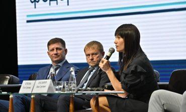 Начинать страшно, зато стимулирует: в Хабаровске открылся  IV Дальневосточный форум предпринимателей