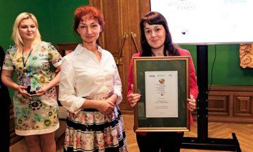 Корреспондент «ХабИнфо» победила в конкурсе «Искусный глагол»