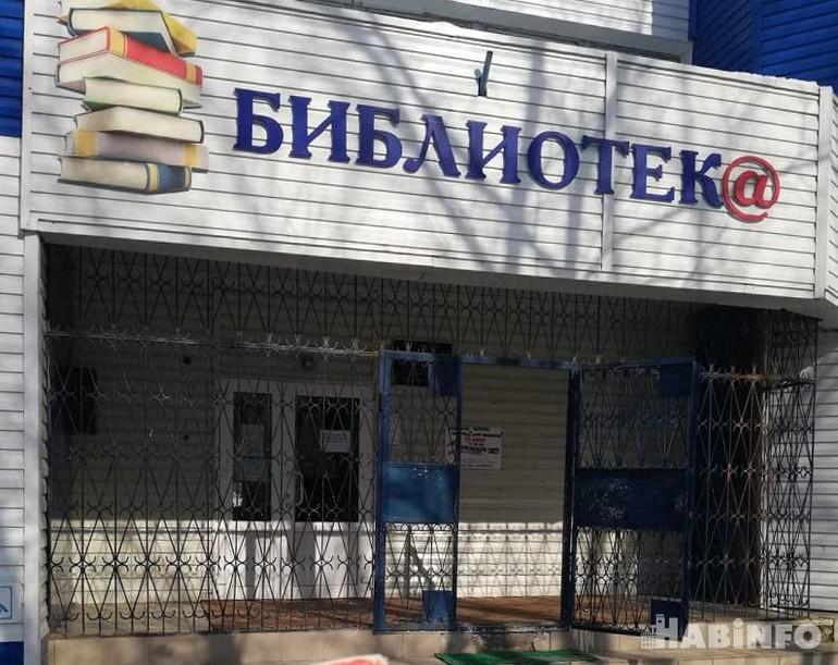 Квартиры молодым библиотекарям пообещал мэр Хабаровска Сергей Кравчук