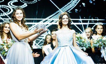 В Хабаровске выберут Мисс Дальний Восток 2019