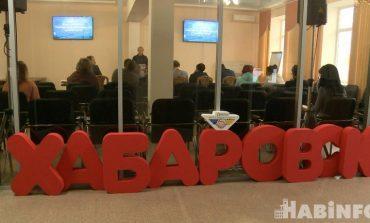 Больше миллиона направят на помощь детям-инвалидам и животным в Хабаровске