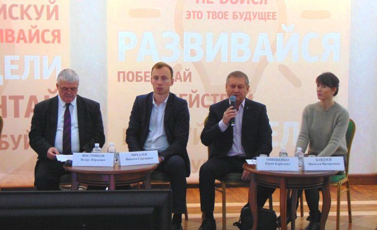 Семейный бизнес и его подводные камни в Хабаровске