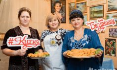 Цыганская кухня: что едят ромалы Дальнего Востока
