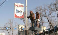 Скупой платит дважды: когда рекламщики должны Хабаровску