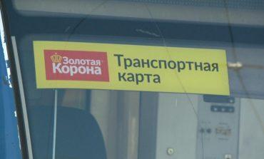 «Санта-Барбара» с транспортной картой: когда это прекратится в Хабаровске?