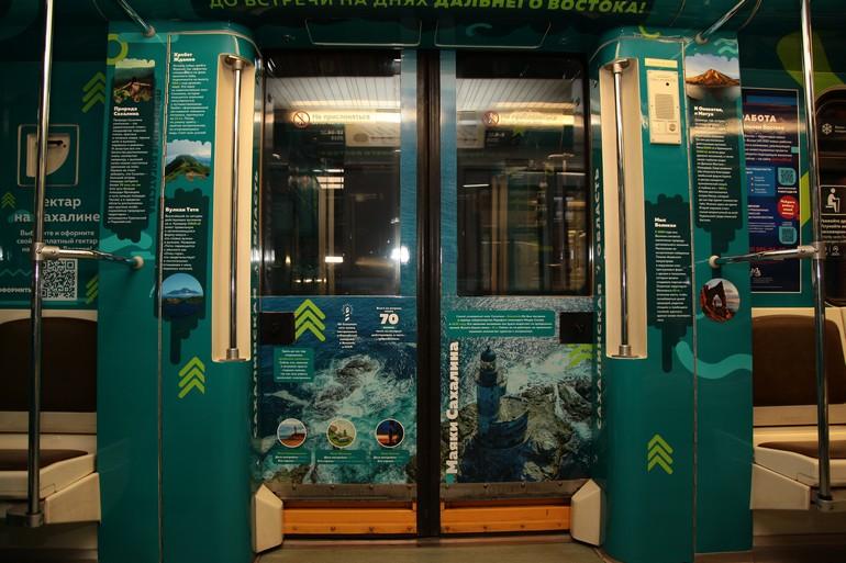 Третий дальневосточный: тематический поезд вышел на линию московского метро