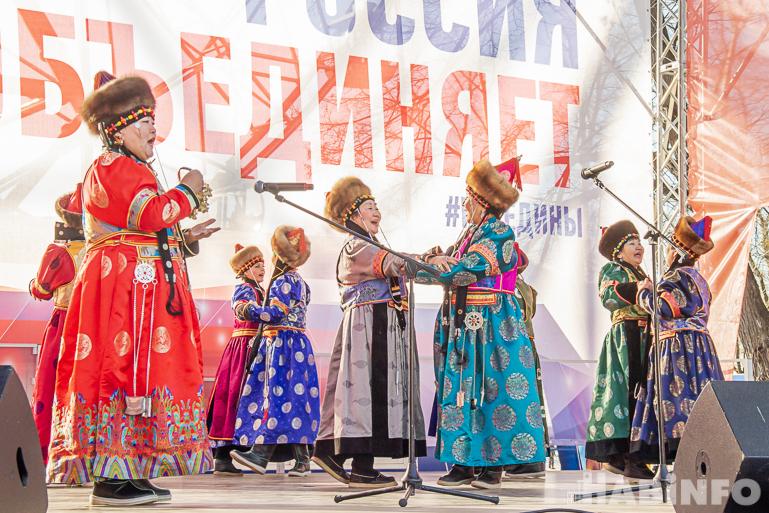 День народного единства 2019