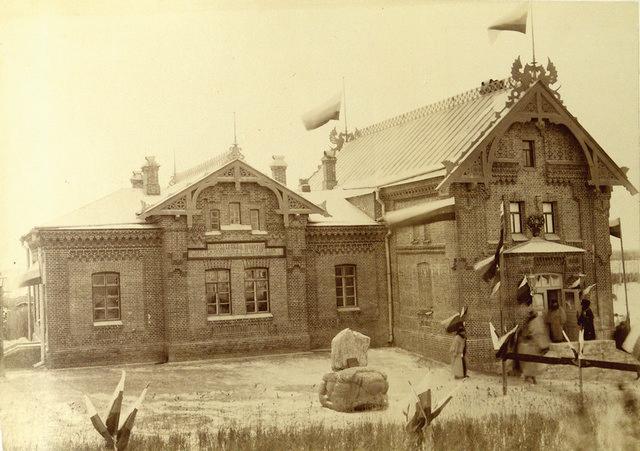 Зарождение Дальневосточной государственной научной библиотеки