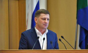 Ежегодное послание губернатора Хабаровского края: вместе будем обсуждать деловой климат
