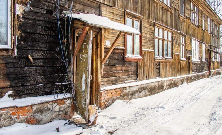 Перечень аварийных бараков, из которых переселят людей до 2025 года в Хабаровске