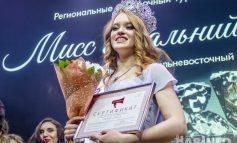 «Мисс Дальний Восток-2019» стала хабаровчанка Дарья Немаева