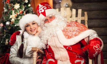 Дед Мороз на заказ: сколько стоит праздник в 2019 году
