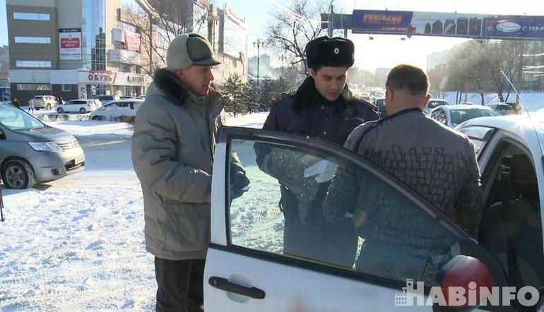 дешевое такси хабаровск