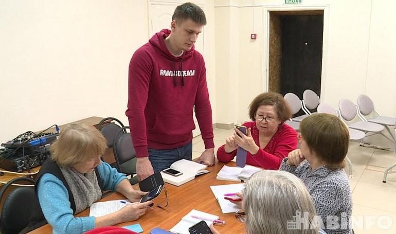 центр работы с населением доверие хабаровск