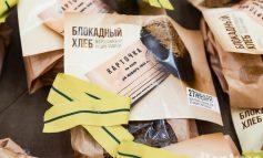 Хабаровчанам предложили оценить блокадную «диету»