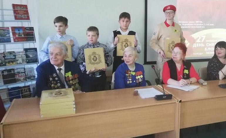 Вместо урока истории: участники блокады Ленинграда рассказали школьникам, как это было