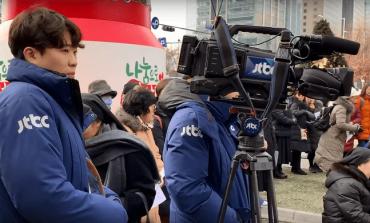 Жизнь в Южной Корее: от медицины до политики