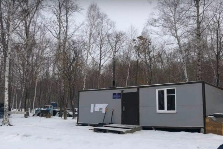 лыжная база горные ключи хабаровск