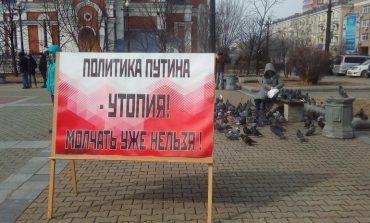 «Лучшая поправка – Путина в отставку!»: конституционный процесс по-хабаровски