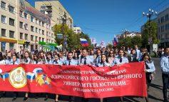 Дальневосточный институт, филиал ФГБОУ ВО ВГУЮ