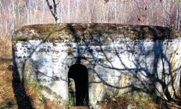Чныррахская – крепость Хабаровского края