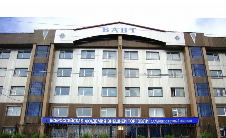 Куда поступать: Всероссийская академия внешней торговли Минэкономразвития России