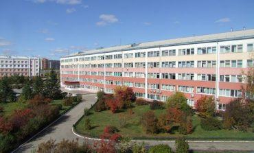 Куда поступать: Амурский государственный университет