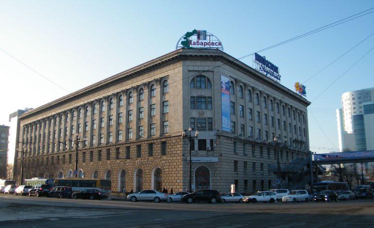 Дальневосточный Институт Управления РАНХиГС