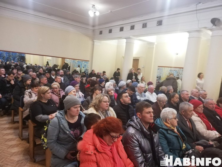 район красная речка хабаровск