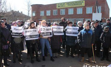 Мы не маргиналы: жители бараков требуют расселения