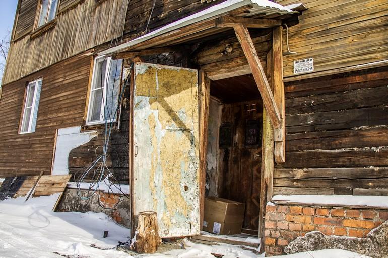 При Байдене – тоже нет: когда расселят бараки на Проспекте в Хабаровске?