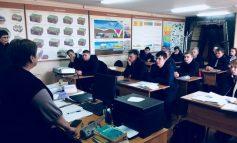 Сахалинский горный техникум