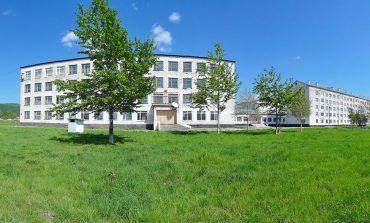 Сахалинский политехнический центр №2