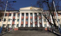 Морской государственный университет имени адмирала Г.И. Невельского (база 9 классов)