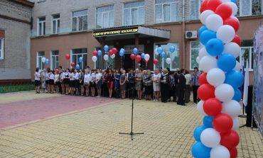 Куда поступать: Хабаровский педагогический колледж
