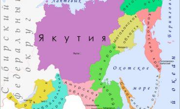 Программный тупик: в Кремле про Дальний Восток забыли?