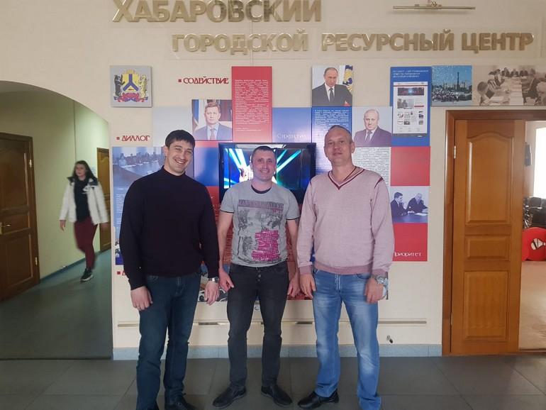 хабаровский реабилитационный центр