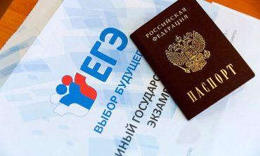 Как будет проходить ЕГЭ 2020 в Хабаровске