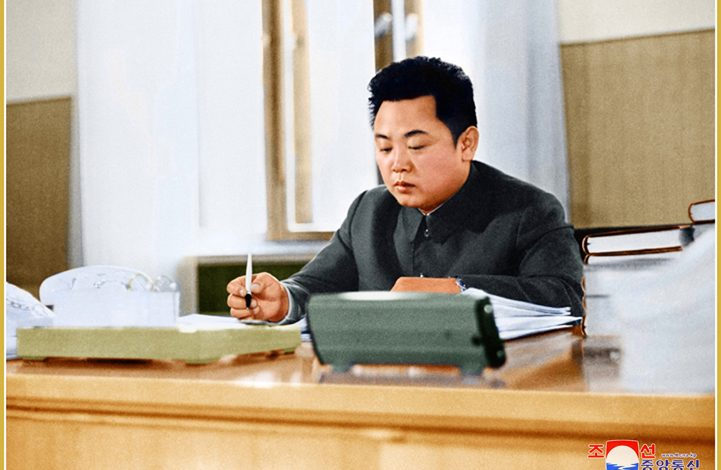 Ким Чен Ир: время для самоотверженных