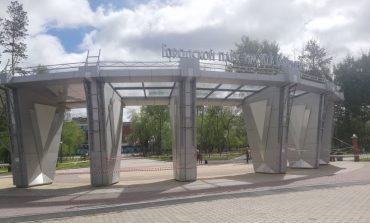 Космопорт и планетарий: «старт» в парке им.Гагарина снова откладывается