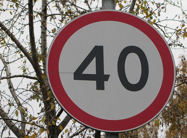 В центре Хабаровска ограничат скорость до 40 км/ч