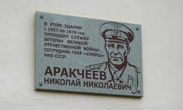 Новые памятные места открылись в Хабаровске