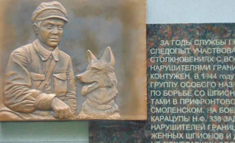 Мемориал пограничной славы открылся в Хабаровске